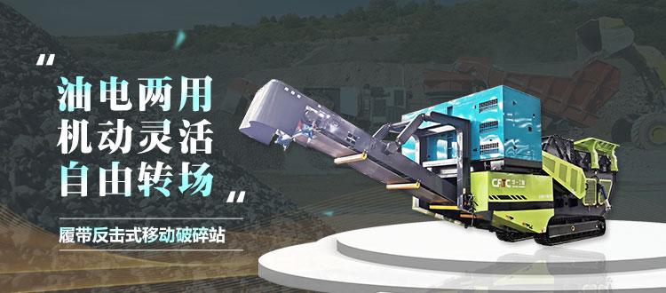 三合一移动锤式破碎站,锤式破碎机,锤式破碎机厂家